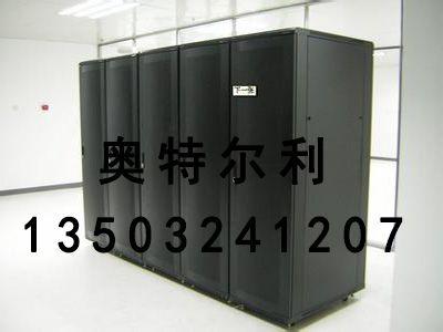 服务器机柜介绍